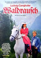 Waldrausch - German Movie Poster (xs thumbnail)