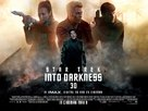 Star Trek: Into Darkness - British Movie Poster (xs thumbnail)