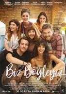 Biz Böyleyiz - Turkish Movie Poster (xs thumbnail)