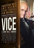 Vice - Italian Movie Poster (xs thumbnail)