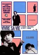 Vivre sa vie: Film en douze tableaux - Japanese DVD movie cover (xs thumbnail)