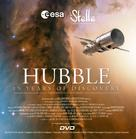 Hubble: 15 Years of Discovery - Movie Cover (xs thumbnail)