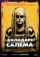 The Lords of Salem - Ukrainian Movie Poster (xs thumbnail)