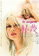 Le mépris - Japanese Movie Poster (xs thumbnail)