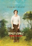 Lazzaro felice - South Korean Movie Poster (xs thumbnail)