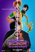 Hotel Transylvania: Transformania - Italian Movie Poster (xs thumbnail)