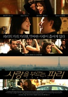 Paris - South Korean Movie Poster (xs thumbnail)