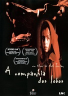 The Company of Wolves - Spanish DVD cover (xs thumbnail)