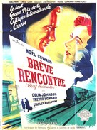 Brief Encounter - French Movie Poster (xs thumbnail)