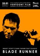 Blade Runner - Dutch Movie Poster (xs thumbnail)