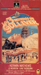 The 3 Worlds of Gulliver - Mexican VHS cover (xs thumbnail)