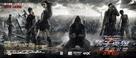 Pi Zi Ying Xiong 2 - Chinese Movie Poster (xs thumbnail)