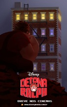 Wreck-It Ralph - Brazilian Movie Poster (xs thumbnail)