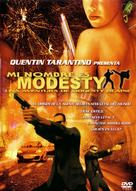 My Name Is Modesty - Spanish poster (xs thumbnail)