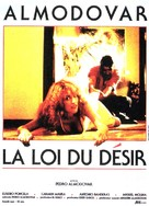 La ley del deseo - French Movie Poster (xs thumbnail)