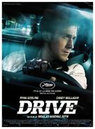 Drive - French Movie Poster (xs thumbnail)