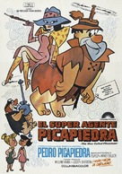 The Man Called Flintstone - Spanish Movie Poster (xs thumbnail)