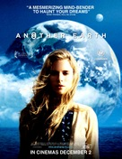 Another Earth - British Movie Poster (xs thumbnail)