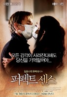 Perfect Sense - South Korean Movie Poster (xs thumbnail)
