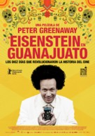 Eisenstein in Guanajuato - Spanish Movie Poster (xs thumbnail)