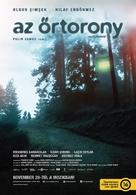 Gözetleme kulesi - Hungarian Movie Poster (xs thumbnail)