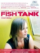 Fish Tank - French Movie Poster (xs thumbnail)