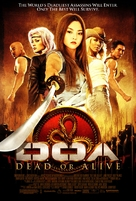 Dead Or Alive - Movie Poster (xs thumbnail)
