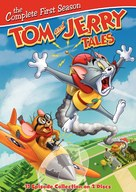 """""""Tom and Jerry"""" - Movie Cover (xs thumbnail)"""