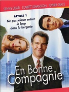 In Good Company - French Movie Cover (xs thumbnail)