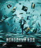 Source Code - Russian Blu-Ray movie cover (xs thumbnail)