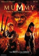 The Mummy: Tomb of the Dragon Emperor - Movie Cover (xs thumbnail)