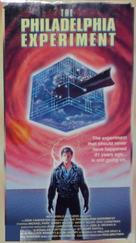 The Philadelphia Experiment - VHS cover (xs thumbnail)