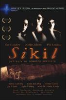Sikil - Movie Poster (xs thumbnail)