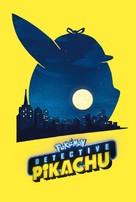 Pokémon: Detective Pikachu - poster (xs thumbnail)