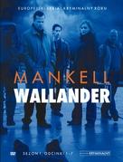 """""""Wallander"""" - Polish Movie Cover (xs thumbnail)"""