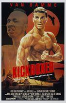 Kickboxer - Movie Poster (xs thumbnail)