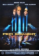 The Fifth Element - Serbian Movie Poster (xs thumbnail)