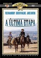 Quantez - Brazilian Movie Cover (xs thumbnail)