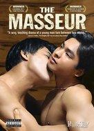 Masahista - DVD cover (xs thumbnail)