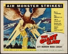 The Giant Claw - Movie Poster (xs thumbnail)