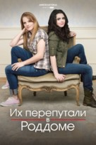 """Switched at Birth"" - Russian Movie Cover (xs thumbnail)"
