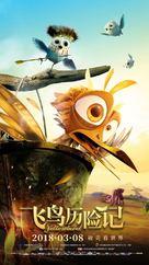 Gus - Petit oiseau, grand voyage - Chinese Movie Poster (xs thumbnail)