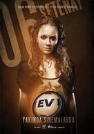 Ev - Turkish Movie Poster (xs thumbnail)