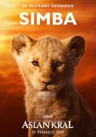 The Lion King - Turkish Movie Poster (xs thumbnail)