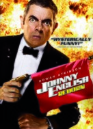 Johnny English Reborn - DVD cover (xs thumbnail)