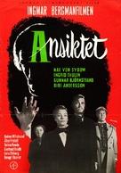 Ansiktet - Swedish Movie Poster (xs thumbnail)