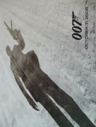 Quantum of Solace - British Movie Poster (xs thumbnail)