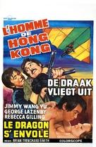 The Man from Hong Kong - Belgian Movie Poster (xs thumbnail)
