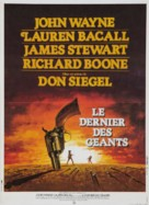 The Shootist - French Movie Poster (xs thumbnail)