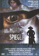 The Mirror Crack'd - German DVD cover (xs thumbnail)